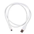 Picture of USB 2,0 kabal A-microB 1m, GEMBIRD CCP-mUSB2-AMBM-W-1M, bijeli