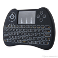 Picture of Tastatura i touchpad wireless H9 backlit, za TV, Android Box, PC i sl.