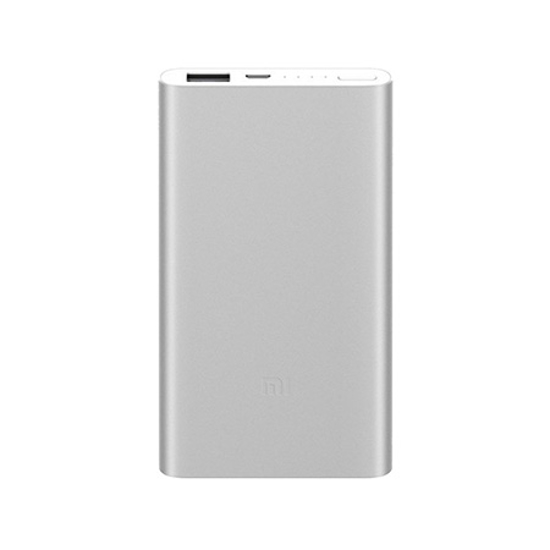 Picture of Xiaomi 5000 mAh Mi Power Bank 2 Global Silver, VXN4236GL