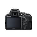 Picture of Fotoaparat NIKON D3500 Crni SET 18-55mm VR AF-P