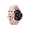 Picture of Samsung pametni sat Galaxy Watch Active 2 44mm Rose Gold BT SM-R820NZDASE