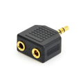 Picture of Audio spliter, 3,5mm GEMBIRD CCA-415A, black