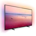 Picture of Philips TV 50PUS6704 4K Ambilight Pixel Precise UHD/Ambilight 3 QC;DVB T/C/T2/T2-HD/S/S2;1100PPI