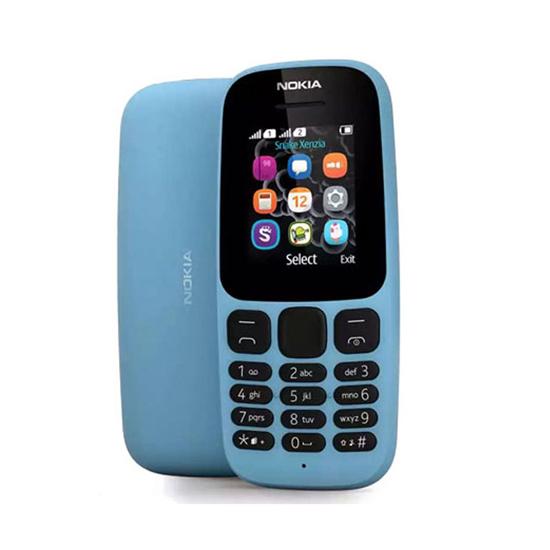 Picture of Mobitel Nokia N105 dual sim plava