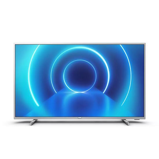 "Picture of Philips TV 50"" 50PUS7555 (127cm), 4K Ultra HD, Smart, Srebreni"