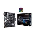 Picture of ASUS MB PRIME B450M-A II AMD B450;AM4;4xDDR4 VGA,DVI,HDMI;micro ATX