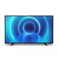 """Picture of PHILIPS TV 58"""" Ultra HD Smart 58PUS7505/12"""