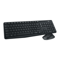 Picture of Tastatura + miš bežično Logitech MK315 Silent Wireless