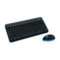 Picture of Tastatura + miš bežično Logitech MK245, Logitech NANO