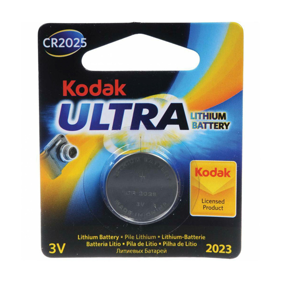 Picture of Baterija KODAK,KCR2025 MAX LITHIUM 3V(887930380514)