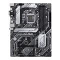 Picture of ASUS MB PRIME B560-PLUS Intel B560;LGA 1200;4xDDR4 HDMI,DP,VGA;ATX