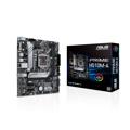 Picture of ASUS MB PRIME H510M-A LGA1200, H510, M.2, 2xDDR4 D-Sub, HDMI, DP, ATX
